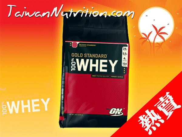 【缺貨】現貨Optimum Nutrition Whey ON乳清 兩種口味 10磅金牌頂級乳清 - 露天拍賣
