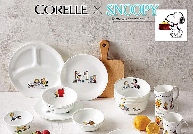 套裝【美國康寧CORELLE】康寧*Snoopy史努比11件式餐具組(時尚彩色限量款)*1組 - 露天拍賣