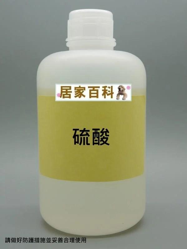 【居家百科】硫酸 500ml - 罐裝 濃硫酸 工業級 98% - 露天拍賣