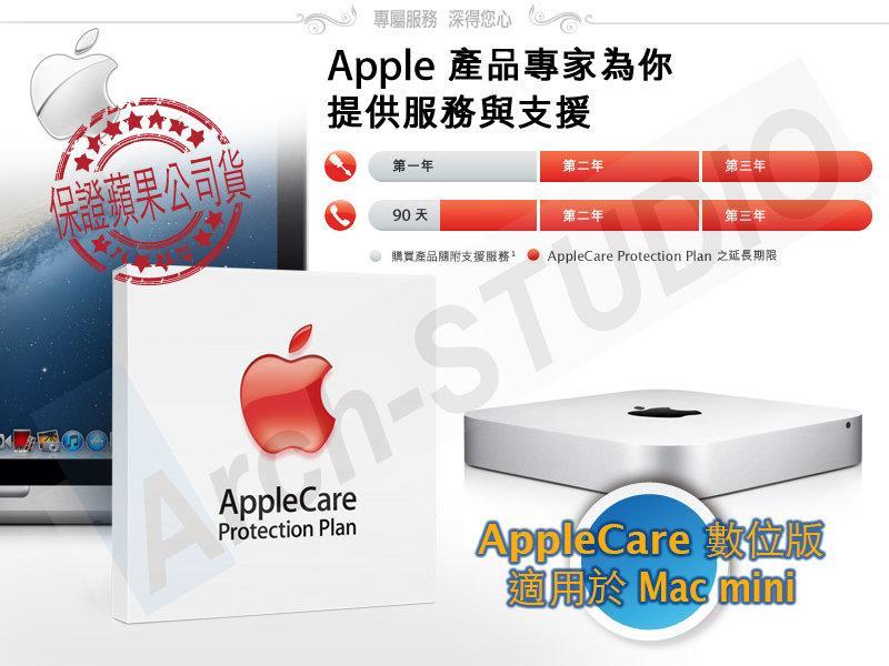 【蘋果延長保固】AppleCare Mac mini 延長保固 臺灣公司貨 - 露天拍賣