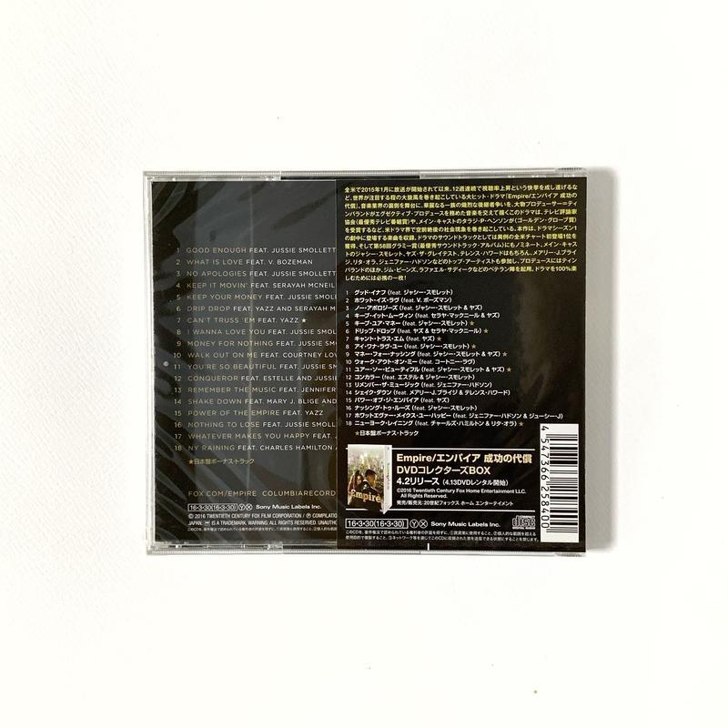 嘻哈世家 エンパイア 成功の代償 オリジナル・サウンドトラック シーズン1 日版 原聲帶 - 露天拍賣