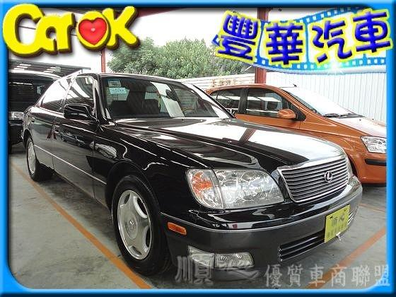 Lexus 凌志/LS 400 精選中古車 二手車買賣 轎車 房車 小車 代步車 休旅車 - 露天拍賣