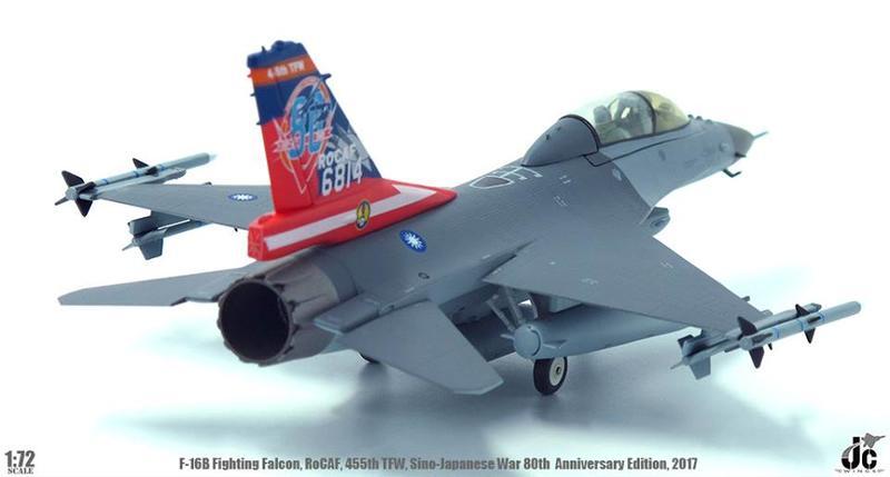 【崇武--CWI】金屬製1/72 國軍F-16B雙座#6814 紀念814空戰勝利80週年彩繪塗裝 送電繡章*2 現貨 | 露天拍賣