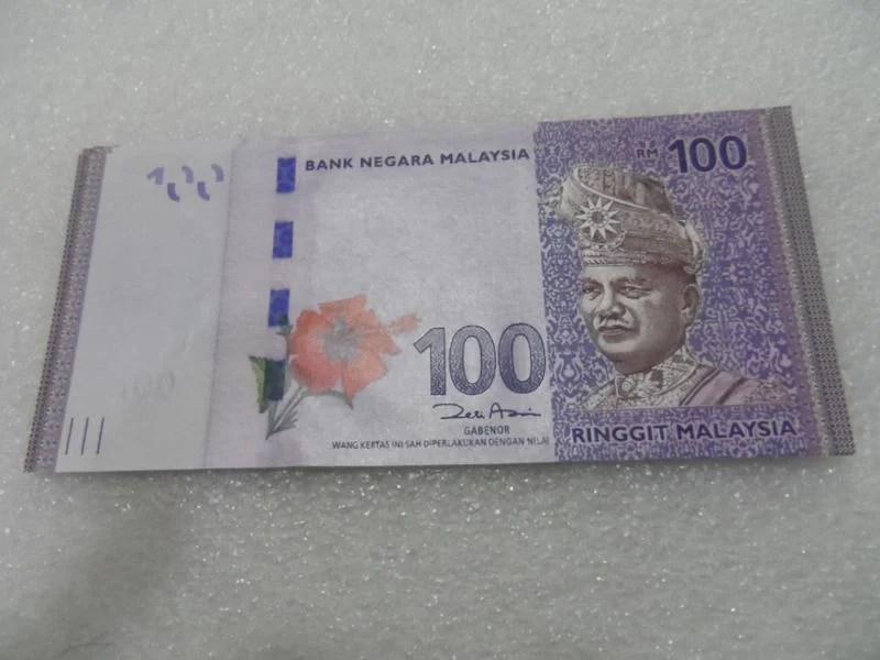 馬來西亞100元 鈔票1張 面額馬幣100元 - 露天拍賣