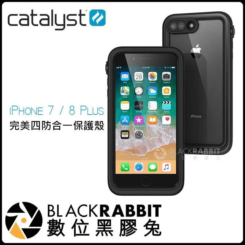 數位黑膠兔【 Catalyst iPhone 7 / 8 Plus 防水 保護殼 5.5吋 】 手機殼 防塵 防摔 - 露天拍賣