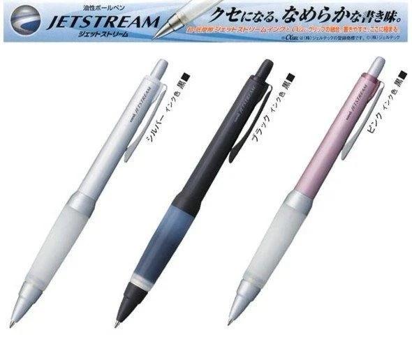 國考筆 日本三菱SXN-1000 防疲勞 國考筆 (另售UMN-207GG) - 露天拍賣