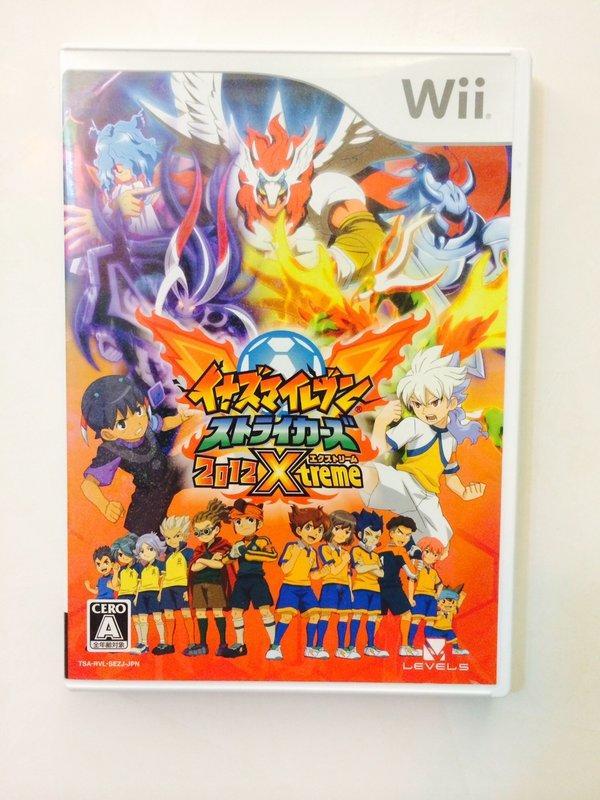 Wii 閃電十一人 王牌前鋒 2012終極版 - 露天拍賣