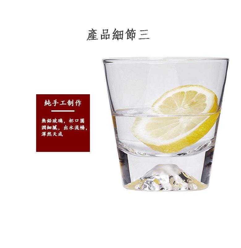 【茶嶺古道】日式富士山杯 雪山杯 水晶玻璃杯 威士忌酒杯 飲料杯 果汁杯 水杯 禮品 - 露天拍賣