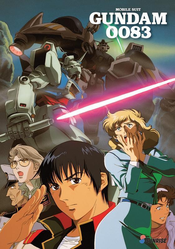 Gundam 機動戰士鋼彈0080:口袋裡的戰爭 全六集 + 0083 星塵回憶 全13集 - 露天拍賣
