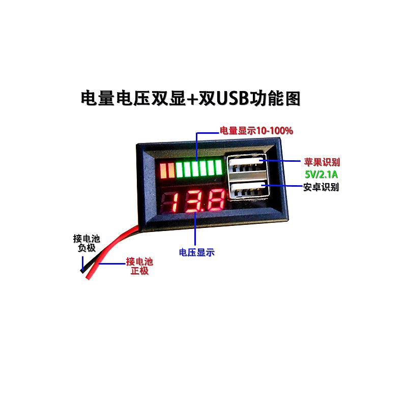 汽車電瓶電池電壓電量顯示器表頭 12V轉5v降壓模組雙usb車載電源 W83 [320911] - 露天拍賣