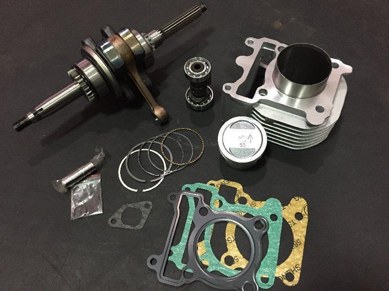 基隆動力屋改裝車業!動力專精改缸套缸4千9新勁戰/RSZ~雷霆/IRX/FT~G6~戰將~勁風光~BWS125~CUXI - 露天拍賣