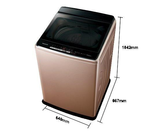 Panasonic國際牌17公斤變頻直立式洗衣機 NA-V170GB 另有 NA-V200EBS NA-V220EBS - 露天拍賣