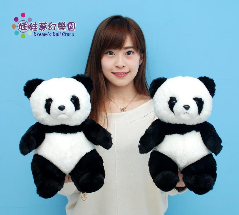 高雄娃娃樂園~貓熊娃娃~逼真熊貓玩偶~圓仔~高32cm~熊貓絨毛娃娃~貓熊~仿真熊貓~生日禮物~全省宅配 | 露天拍賣