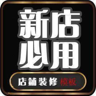 M59藍光電影 50G【海底喋血戰/水下敵人】1957帶國配 - 露天拍賣