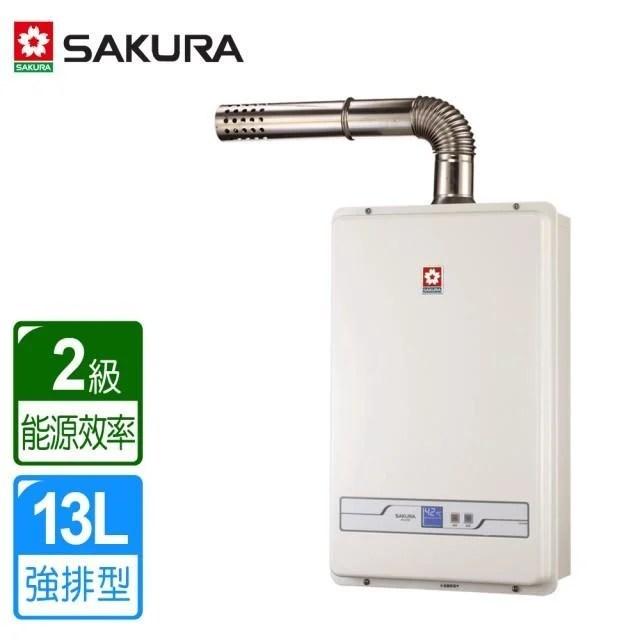 【 大鯊魚水電廣場】 櫻花牌 SH1335 強制排氣熱水器 13公升 數位恆溫熱水器 H-1335 - 露天拍賣