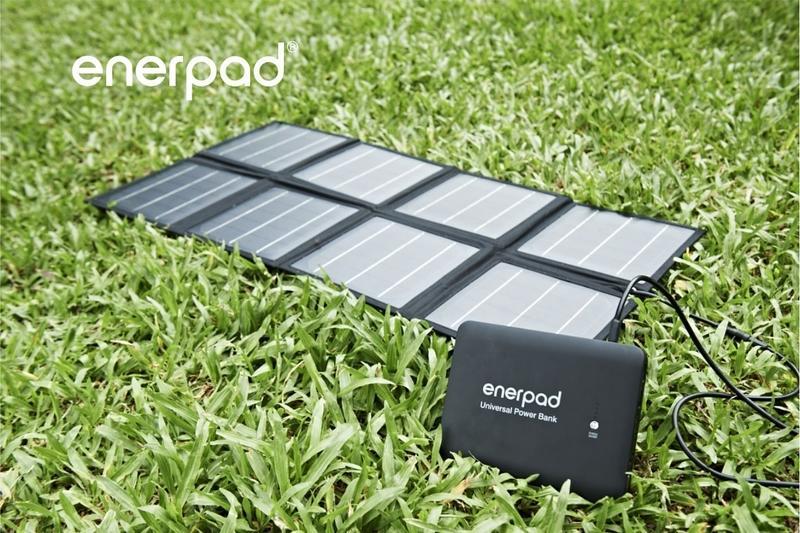enerpad S40W 超薄太陽能充電板,與enerpad行動電源合購大優惠 (露營 戶外 登山 不斷電 太陽能板) - 露天拍賣
