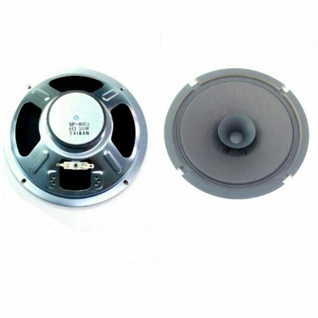 【浩洋電子】8吋 吸頂喇叭 廣播喇叭 8歐姆20W (加蓋板) ㄧ顆裝 - 露天拍賣