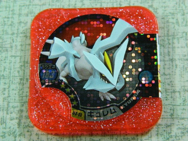日本正版 神奇寶貝 TRETTA U3彈 四星卡 酋雷姆 U3-08 臺灣可刷 二手品 - 露天拍賣