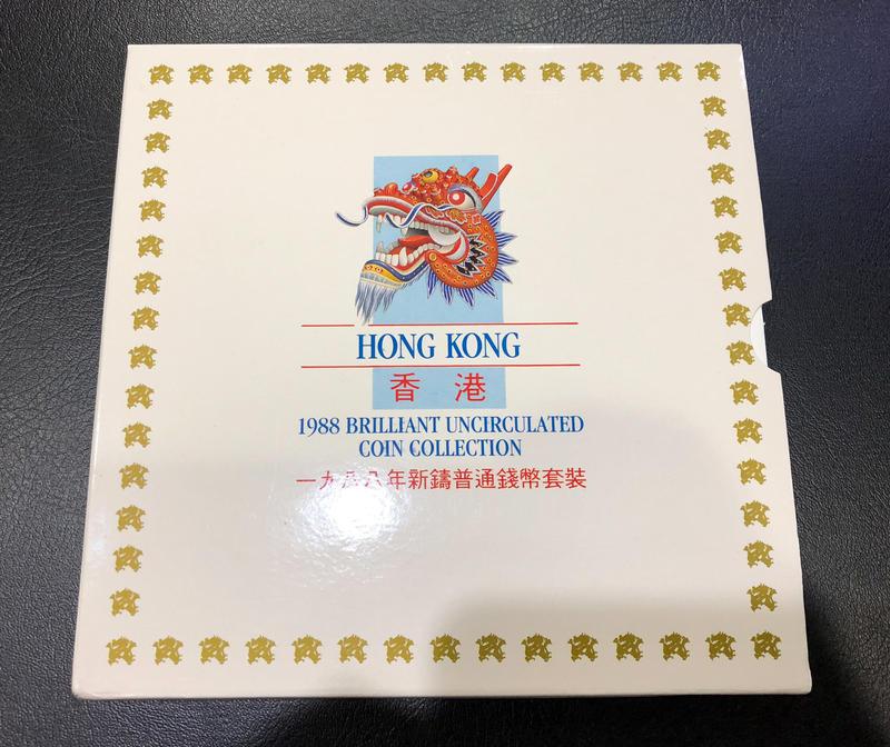 全新香港1988年5仙-5元7枚精鑄硬幣套裝組~少有 - 露天拍賣