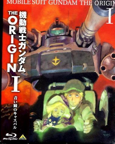 正版藍光BD機動戰士鋼彈THE ORIGIN I - 露天拍賣