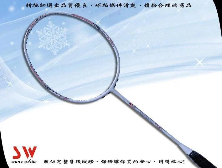 [斯諾懷特] 88孔 高剛性碳纖維 羽球拍(白) 空拍 - 露天拍賣