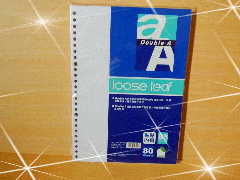 【羚羚雜貨舖】 Double A 26孔B5活頁紙 (80張入) DALL12001 點點內頁 - 露天拍賣