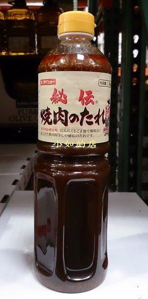 COSTCO好市多代購~Daisho 日式燒肉醬(每瓶1.15kg)@另可超取付款喔^^ - 露天拍賣
