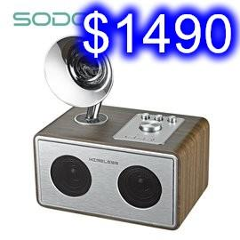 SODO Z17復古音箱 立體聲木製可調音藍牙喇叭 隨身碟/TF卡/FM/AUX/TWS串聯 多功能無線23W藍牙音響 - 露天拍賣