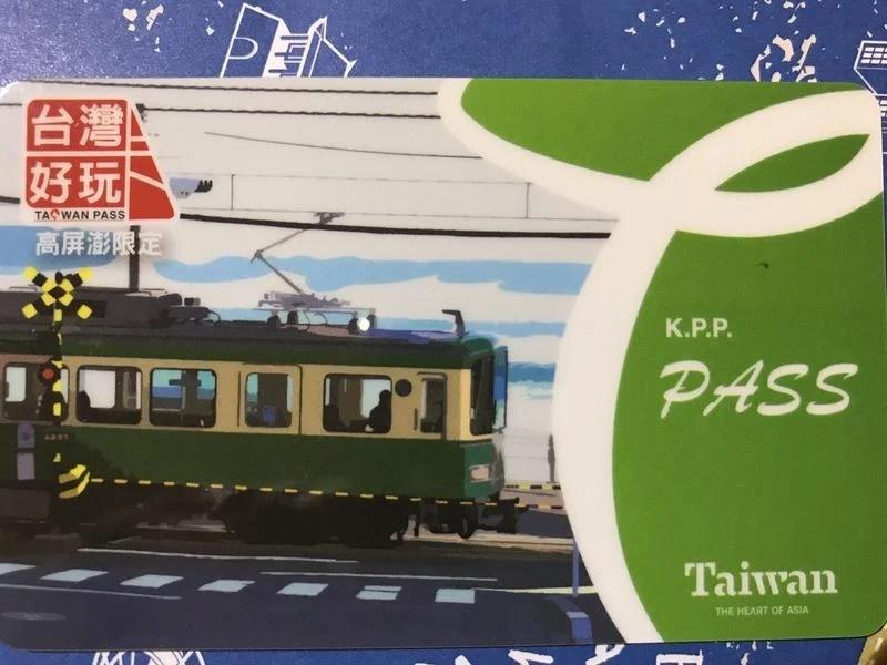 高雄捷運 江之電鐵 一卡通 限量品 只剩最後2張 降價~降價~再降價 - 露天拍賣