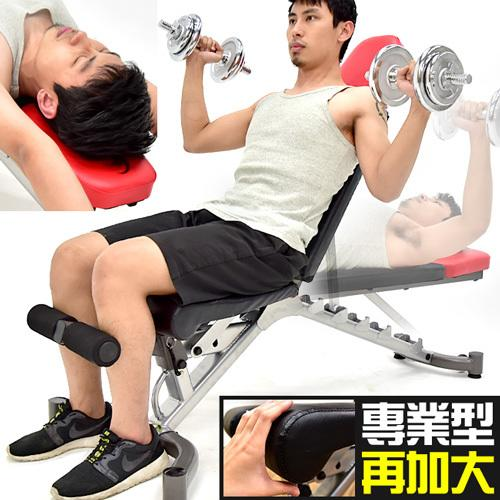 狂推薦 專業健身房飛鳥啞鈴椅C194-001仰臥起坐板健腹器健腹機舉重床舉重椅仰臥板啞鈴凳 - 露天拍賣
