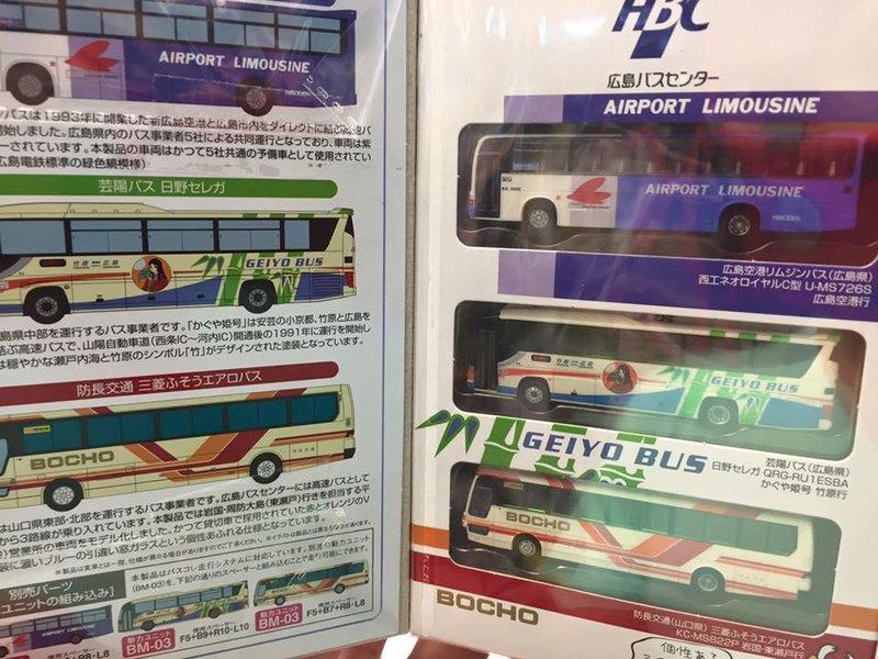 TOMYTEC 巴士 BUS 雙巴 三車組 比例 1/150 1/144 N規 塑膠 輪子可動 - 露天拍賣