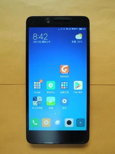 紅米 Note 2 (可自換電池的4G手機) - 露天拍賣