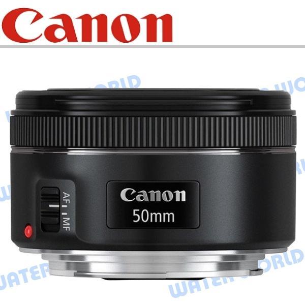 【中壢NOVA-水世界】Canon EF 50mm F1.8 STM 新款人像定焦大光圈鏡頭 臺灣公司貨 - 露天拍賣