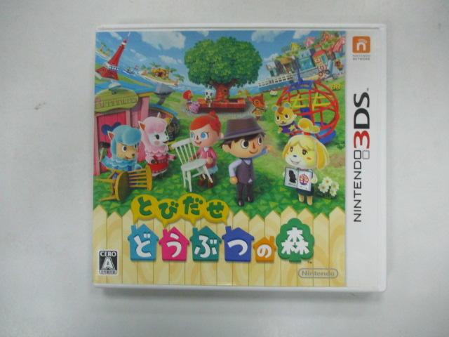 3DS 日版 GAME 走出戶外 動物之森(40963396) - 露天拍賣