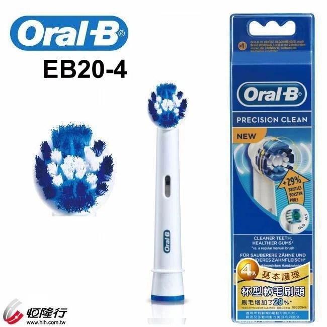 【大頭峰電器】BRAUN OralB 德國 百靈歐樂B電動牙刷刷頭EB20-4(1卡4入) - 露天拍賣