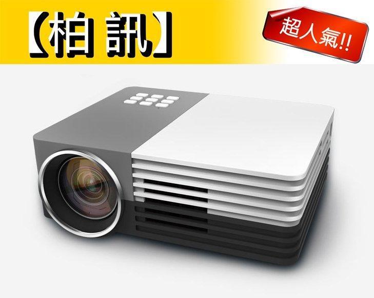 【柏訊】【一年保固 送HDMI線】GM50可接隨身電源1080p微型投影機 迷你led 接電腦手機USB MHL - 露天拍賣