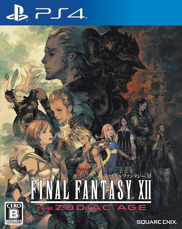 (全新現貨)PS4 Final Fantasy XII 黃道時代 太空戰士 12 亞版中文版 - 露天拍賣