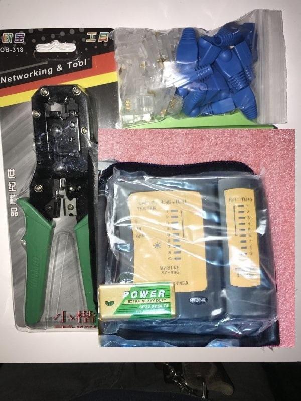 夾線鉗RJ45/RJ11/壓線工具/壓線鉗/網路夾+網路線測試器(黑色)+9V電池(附贈網路接頭) - 露天拍賣