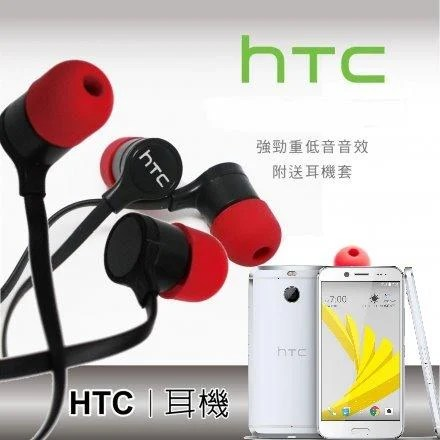 零故障 HTC原廠MAX 300耳機 立體聲 重低音 內建麥克風/接聽鍵 M8 M9 M10 A9 429號 - 露天拍賣