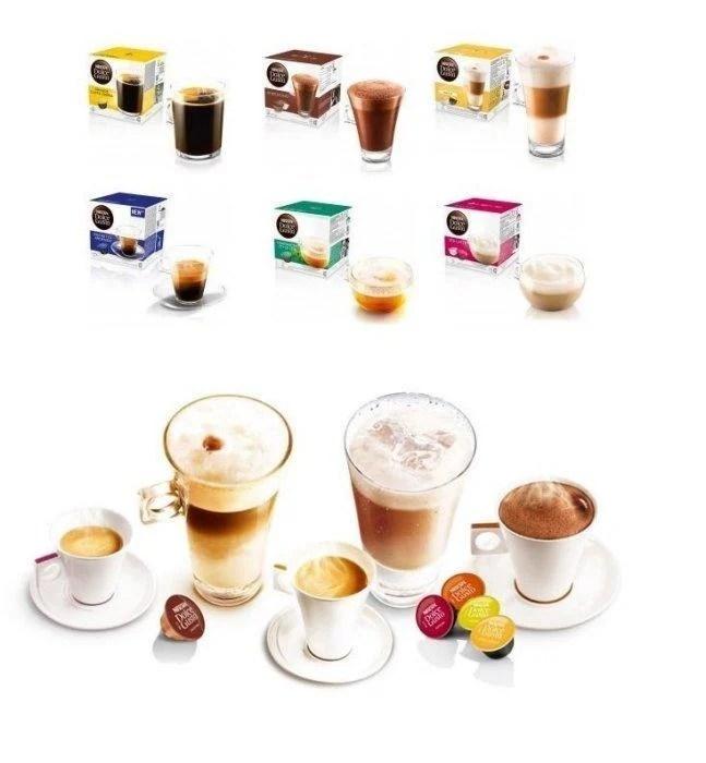[雀巢咖啡膠囊] 拿鐵 卡布 焦瑪 低咖啡因 美式咖啡 義式咖啡 高鈣巧克力 超低特價中!! - 露天拍賣
