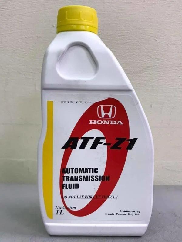 【小皮機油】HONDA 本田 原廠變速箱油 ATF-Z1 公司貨 CIVIC 8 FIT CRV ACCORD dw-1 - 露天拍賣