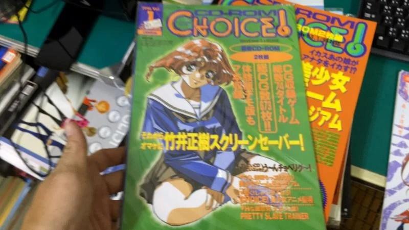 未拆附光碟 懷舊 Choice 日本成人遊戲 18禁 winsows3.1/95 PC GAME 二手電腦遊戲 26X - 露天拍賣