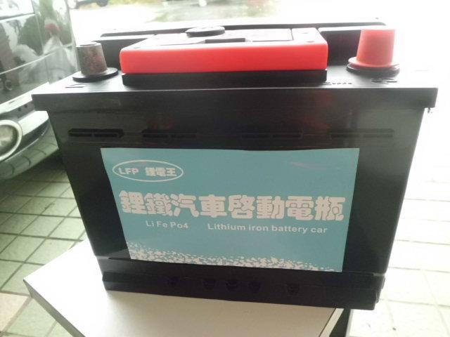 【鋰電王】鋰鐵電池12V40AH 汽車啟動電瓶 限量10組 - 露天拍賣