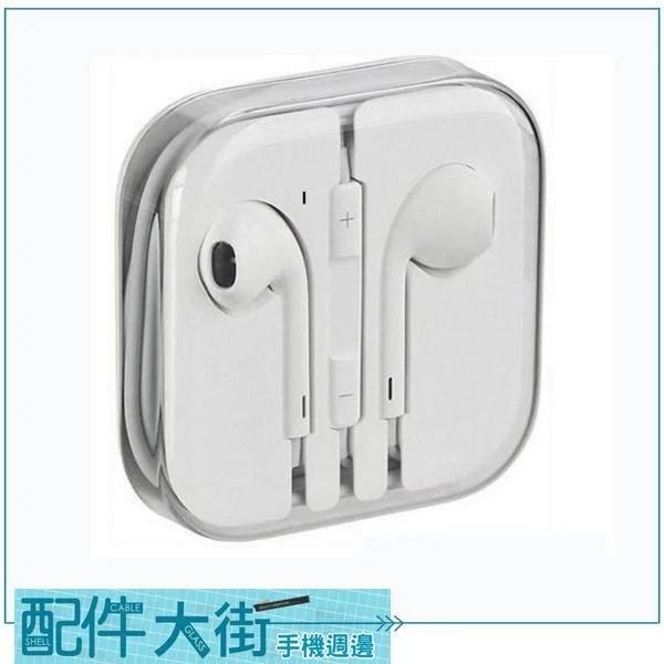 Apple 耳機 iPhone 6S Plus 5s iPad Air mini 蘋果耳機 EarPods 線控耳機 - 露天拍賣