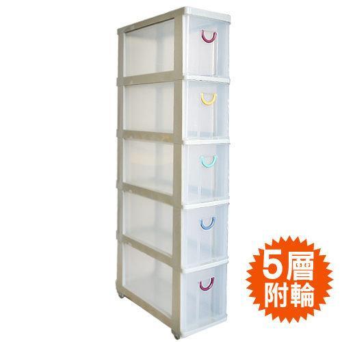5層收納櫃附輪 免運 收納箱 抽屜整理箱 置物櫃 衣櫃 縫隙櫃 隙縫櫃 F750 - 露天拍賣