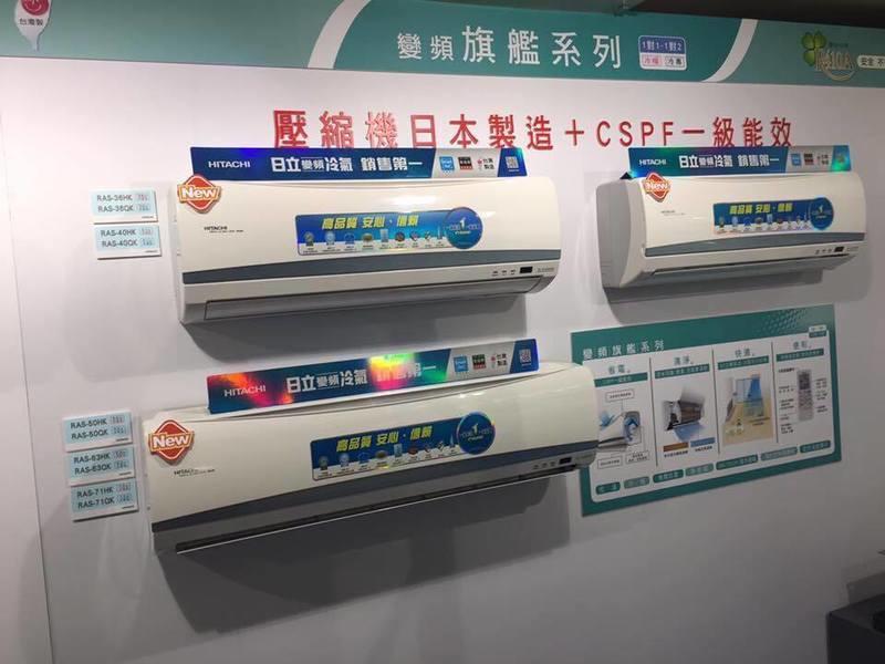 HITACHI日立 變頻 冷專 ㄧ對一 分離式冷氣RAC-63QK/RAS-63QK - 露天拍賣