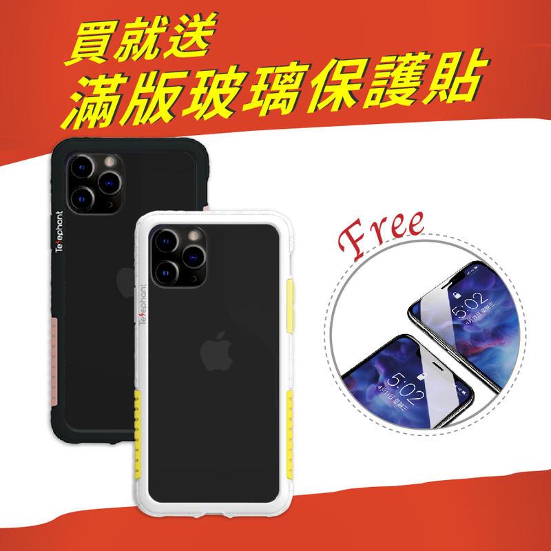 現貨 免運送6d滿版玻璃貼太樂芬iphone11 Pro Pro Max Nmder 手機殼多