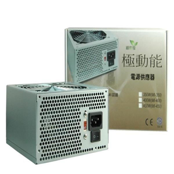 【時雨小舖】上鈺 極動能350W 電源供應器(含稅附發票) - 露天拍賣