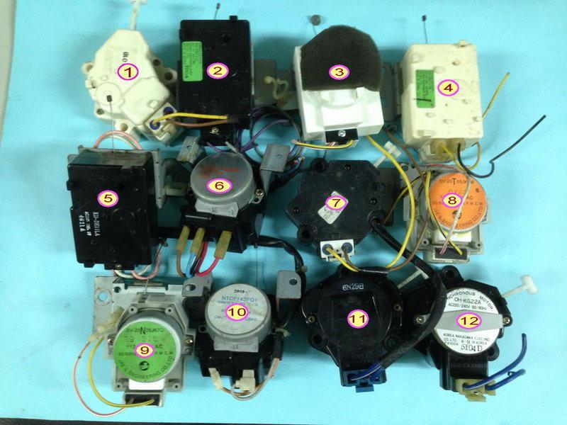 ※東林家電材料※ 洗衣機排水電磁閥(三洋、聲寶、東元、東芝、國際、LG、大宇) 各廠多款可供選購 | 露天拍賣