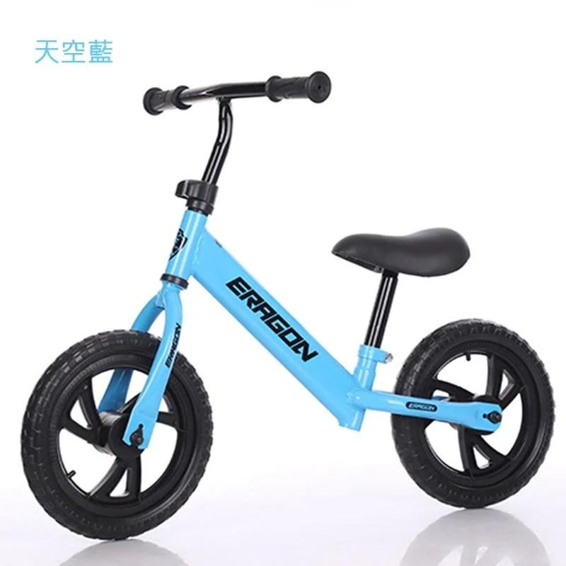 CPMAX 兒童滑步平衡車 學習腳踏車 滑步車 平衡車 行車雙輪 無腳踏溜溜車 學步車 兒童腳踏車 TOY10 | 露天拍賣